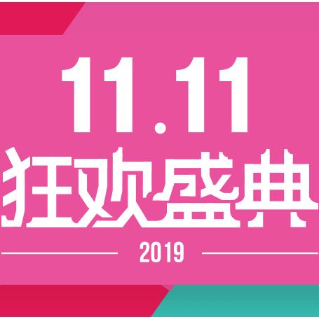 【直邮中国】双十一大促销!LF中文站为中国人的购物节大放血!
