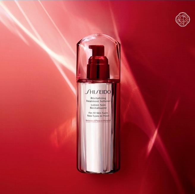 【黑五 Point Rouge 全站8折】Shiseido 资生堂新品 活肤保湿防御健肤水