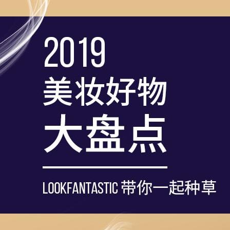 【直邮中国】Lookfantastic带你一起种草!2019美妆好物大盘点!