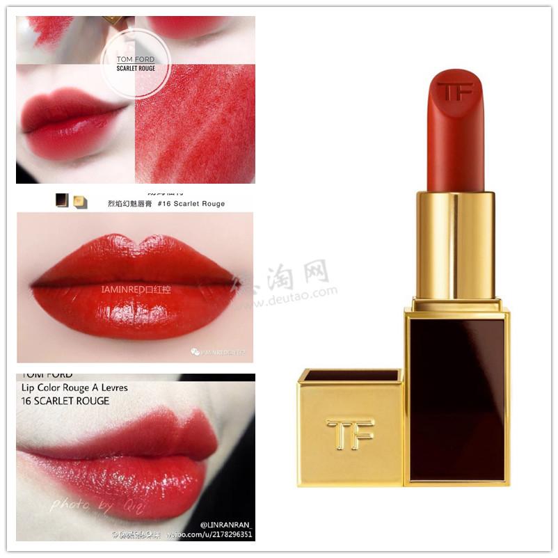 【双十一活动】Tom ford 资深网红色 Lip Color  黑管16号 Scarlet Rouge