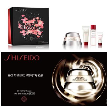 Shiseido 资生堂 百优面霜圣诞套装