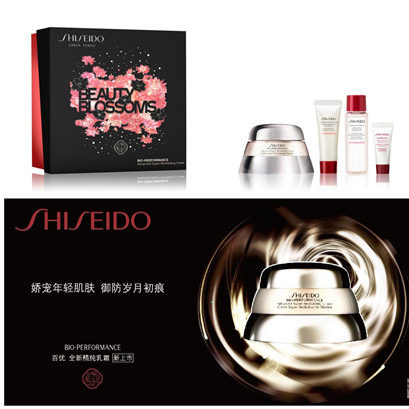 Shiseido 资生堂 Bio-Performance Holiday Kit 百优面霜圣诞套装