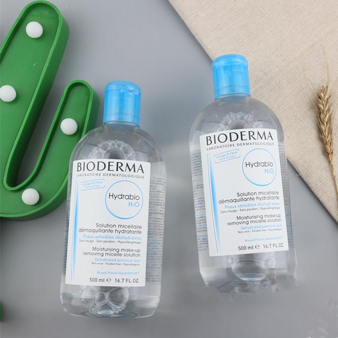 速抢!比法国药妆店还便宜!法国贝德玛 Bioderma 水润保湿护肤卸妆水