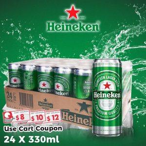 大家都爱的Heineken 喜力拉格啤酒 24×0.33l