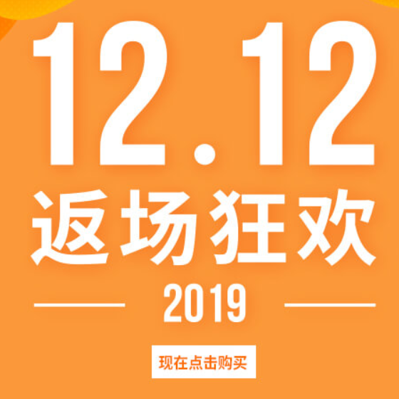 【直邮中国】双十二福利来啦!LF中文站全线品牌均有折扣!