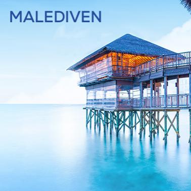 梦幻海滩之旅 浪漫的马尔代夫