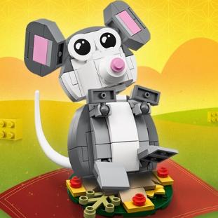 敲可爱的小老鼠!LEGO 乐高官网庆祝中国新年限定系列
