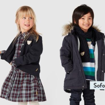 德国STEIFF 史戴芙优质童装特卖