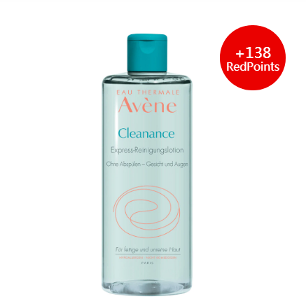 让你卸妆不紧绷!Avène Cleanance Express-Reinigungslotion雅漾免洗卸妆水 400ML