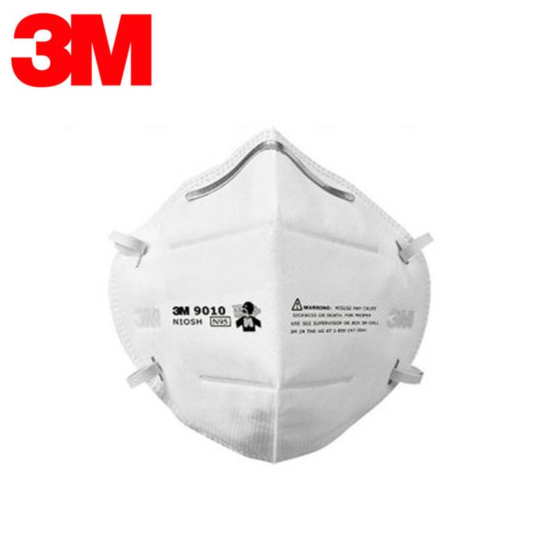 预防新型冠状病毒!3M 9010 N95 防护口罩