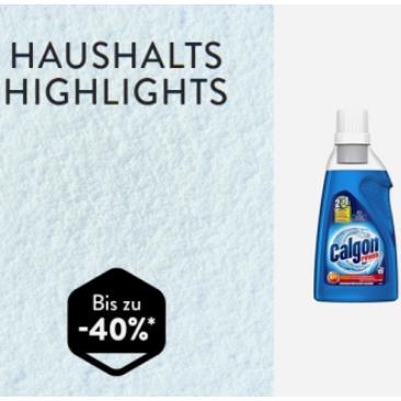家居卫生清洁 各类产品各大品牌 助你做家务的一臂之力!