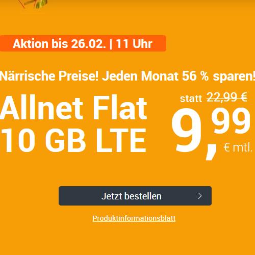 德国通话短信免费+每月10GB高速LTE流量