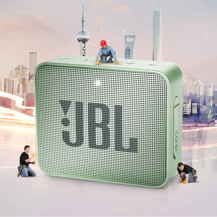 """炫彩配色新""""声""""级!JBL GO2 金砖2代无线蓝牙音箱"""