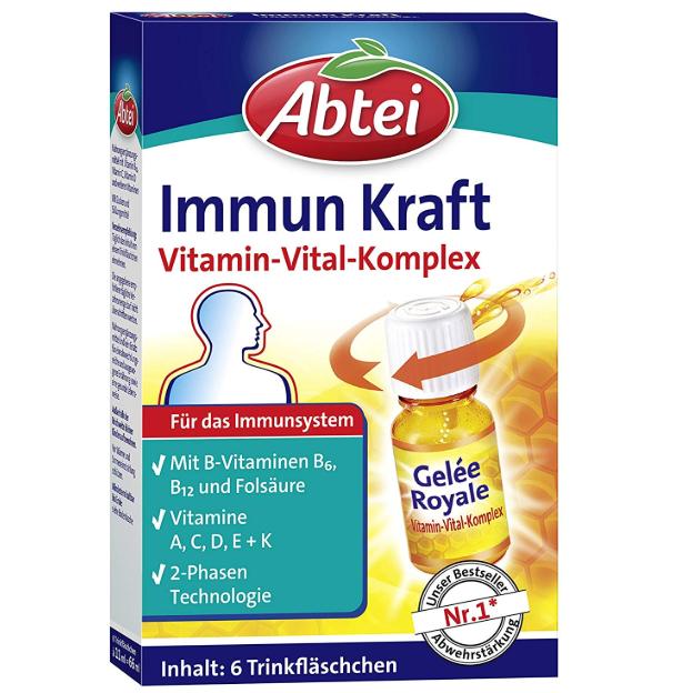 德国Abtei蜂王浆复合维生素口服液