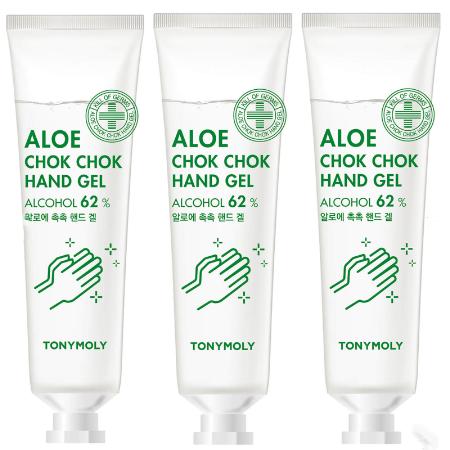 勤洗手防病毒!TONYMOLY Aloe Chok Chok 抗菌芦荟保湿免洗洗手凝胶 三支装