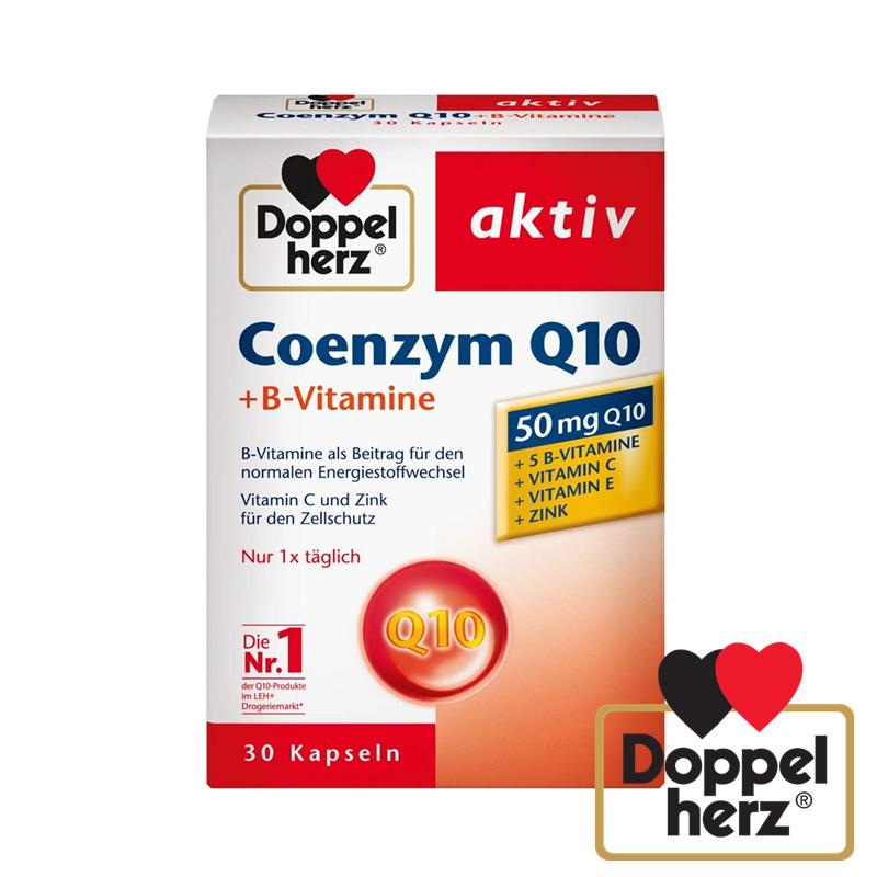 身体是万物的本钱!德国双心辅酶Q10补充细胞能量!