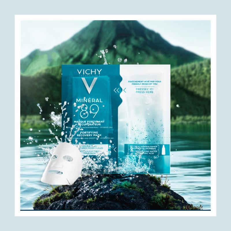 将火山能量精华封存在面膜里!Vichy 薇姿89赋能速修面膜