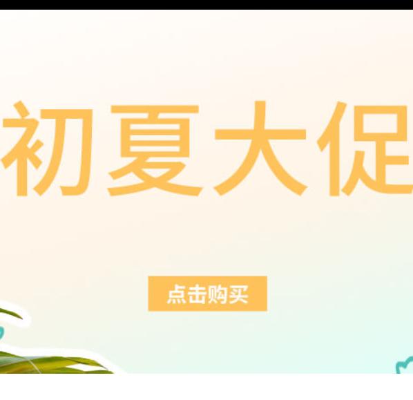【直邮中国】LF中国站 初夏遇到更美的自己!