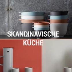 一眼就爱上的小清新风格 Skandinavische Küche 北欧风格厨具