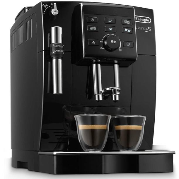 DeLonghi 德龙ECAM25.120.B 全自动咖啡机