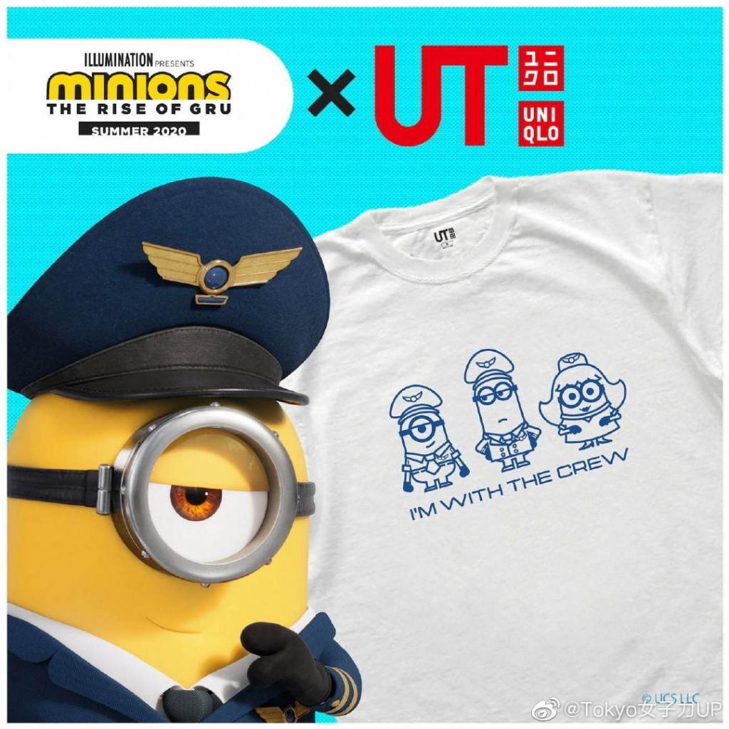 UNIQLO x Minions小黄人 联名!
