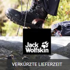 超实用!德国国民户外品牌Jack Wolfskin 狼爪
