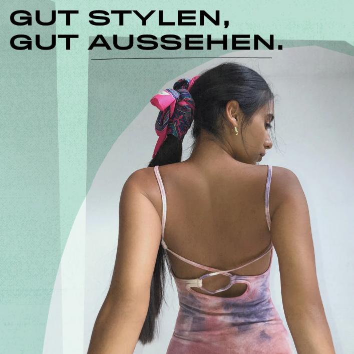 年轻时尚的态度 Urban Outfitters 折扣区上新啦!