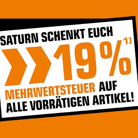 Saturn本周末免19%增值税活动