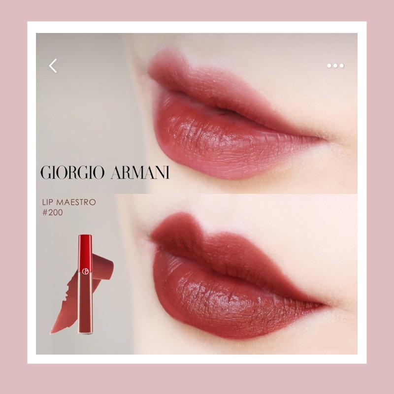 本命口红! Armani/阿玛尼 红管唇釉