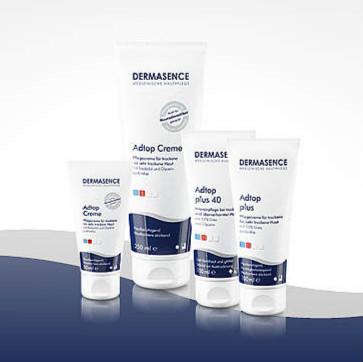 德国医学护肤品牌Dermasence