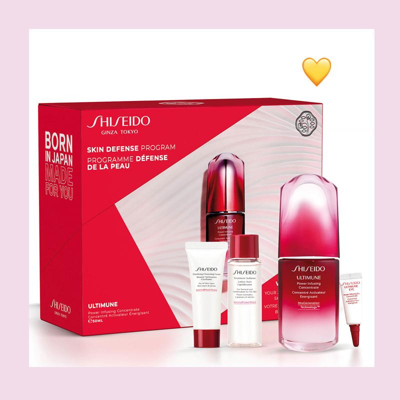 Shiseido/资生堂 红腰子精华超值套组