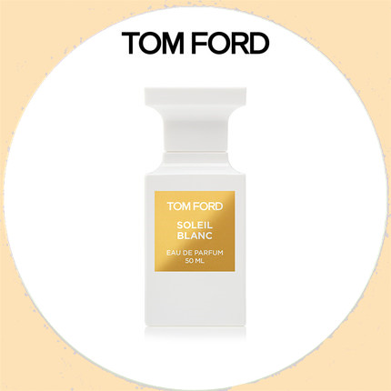 追求无尽阳光!TOM FORD/汤姆福特 璀璨流光系列白日之水