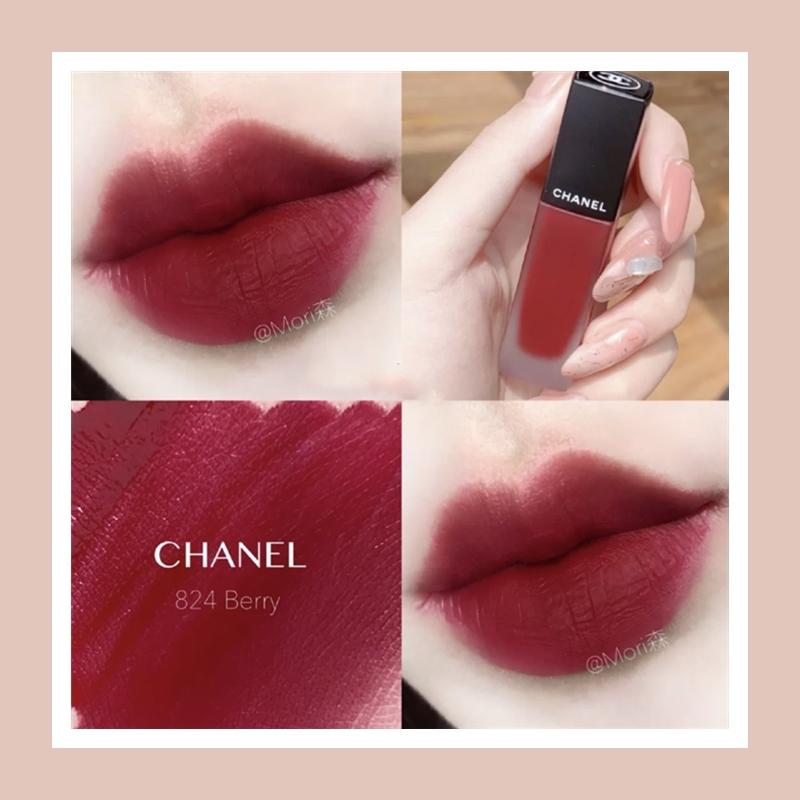 王炸显白的诱人车厘子!Chanel 香奈儿印记唇釉新色#824号色