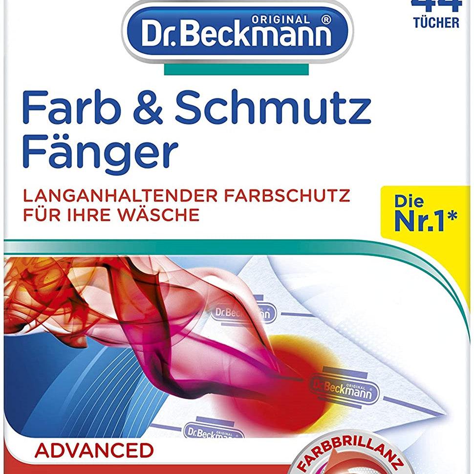 再也不用将深浅色衣物分开洗了!德国黑科技Dr. Beckmann 色彩防护布 防止衣物染色