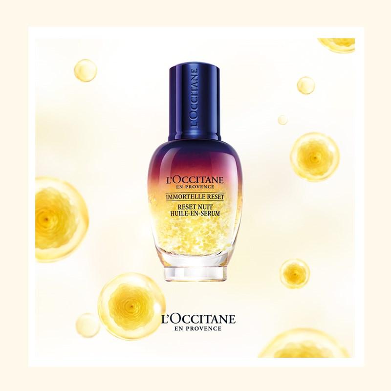 """盛世美颜,绝美""""星光瓶""""!L'Occitane/欧舒丹 焕活微囊腊菊肌底精华液"""