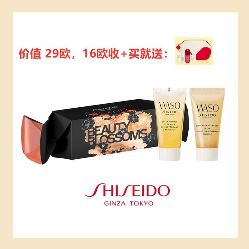 划算加倍!Shiseido Waso 资生堂青春日和新手套装