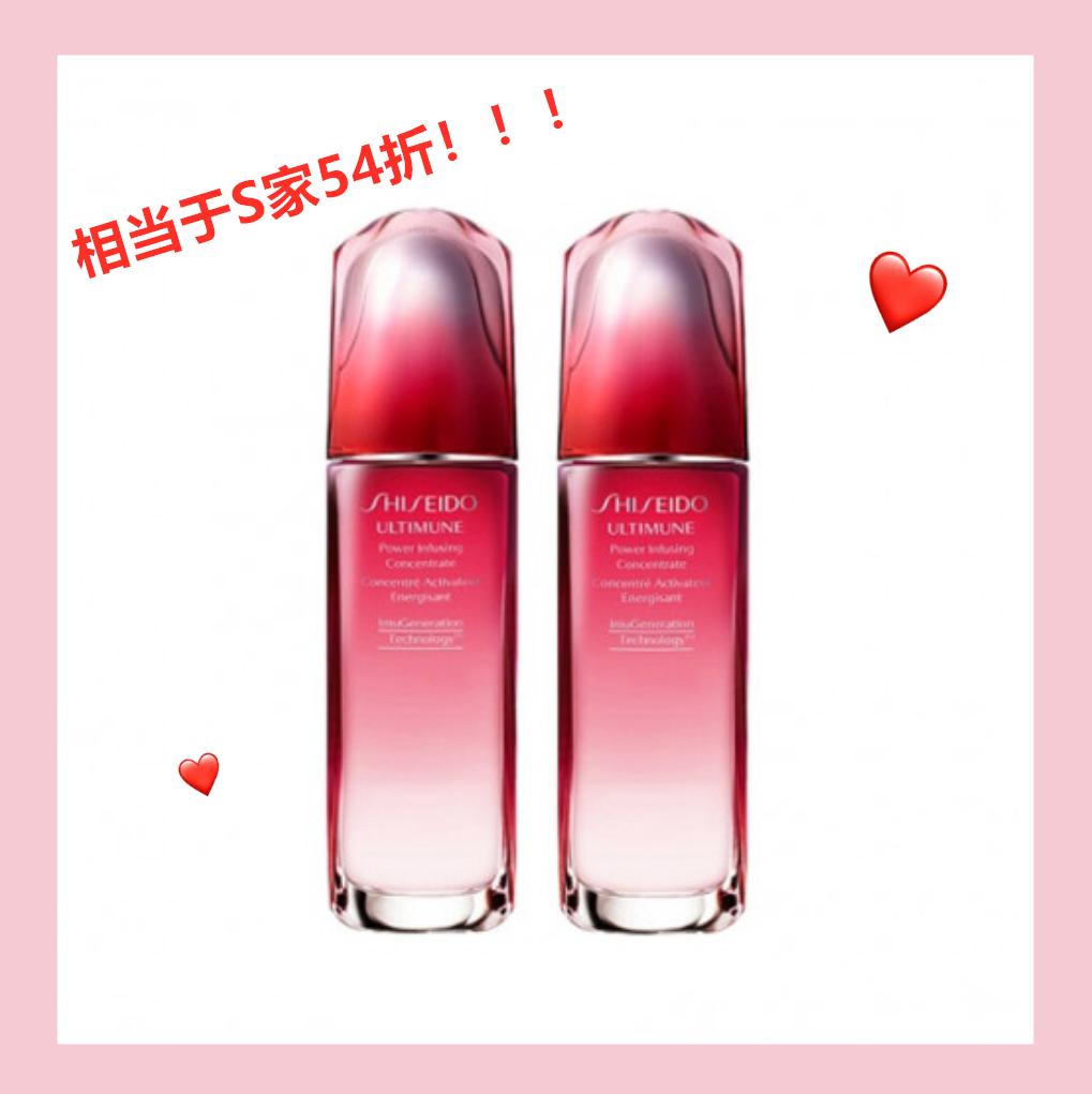 爆痘过敏肌,你怎么能还没拥有一瓶红腰子!Shiseido/资生堂 万年经典红腰子精华100ml*2支装