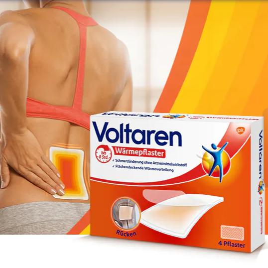 Voltaren® Wärmepflaster 扶他林发热镇痛贴