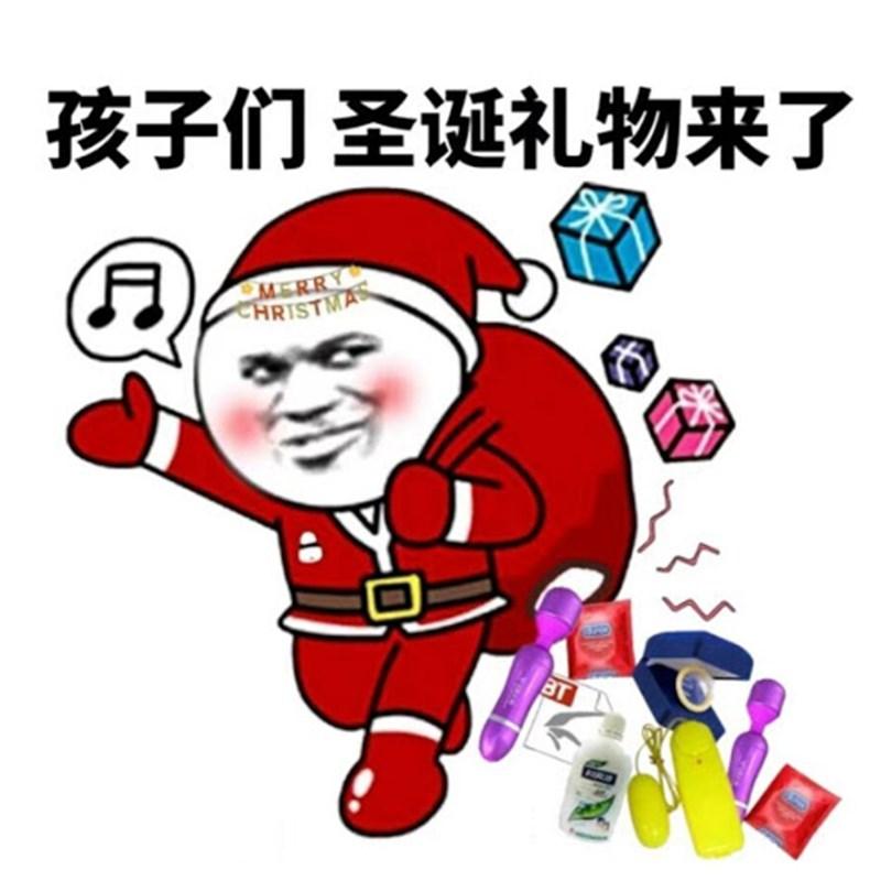 【深夜栏目】这个特殊的圣诞节,就来玩一场私密的圣诞老人cosplay吧~