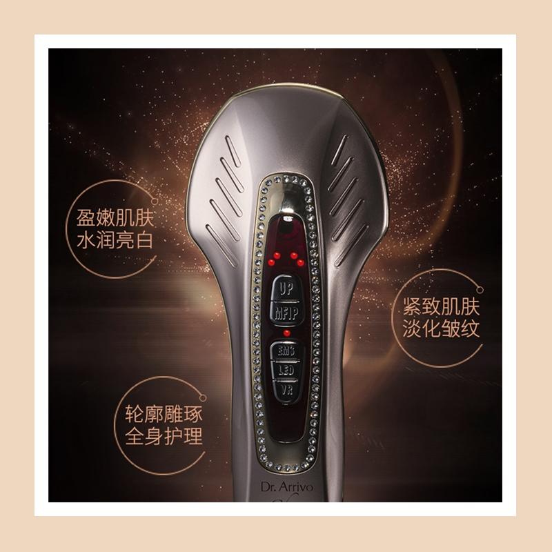 五大科技焕发肌肤自然之美!Dr.Arrivo 24k 宙斯镀金魅影美容仪