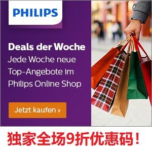 提高生活品质,感受科技带给我们的美好与健康!Philips 飞利浦官网活动