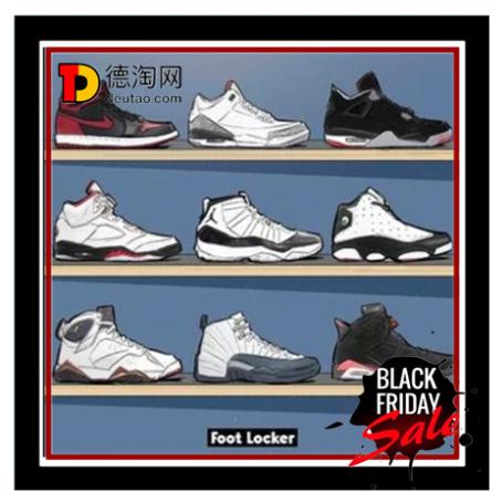 黑五Jordan超级好价来袭