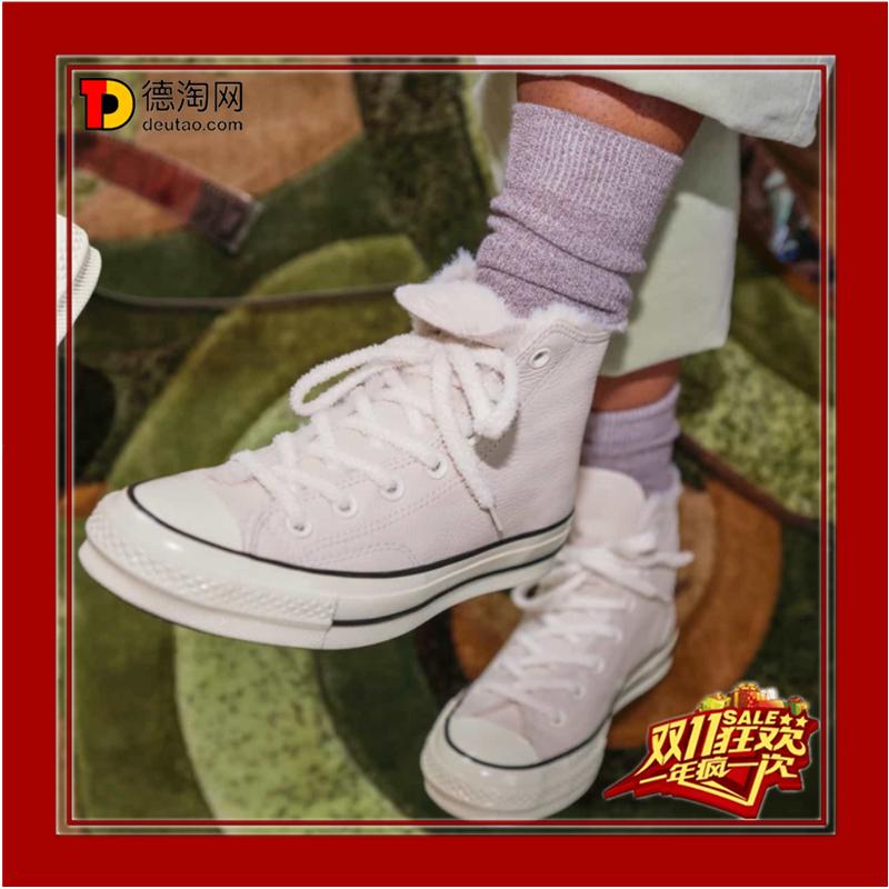Converse匡威,一年四季365天都需要的鞋子!
