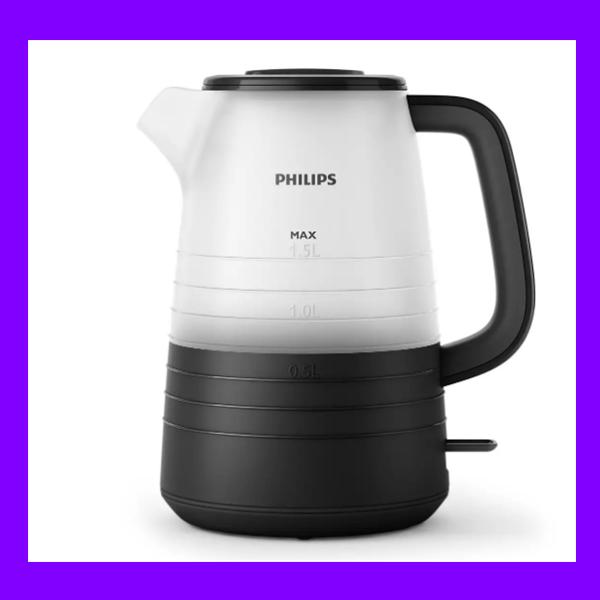 家家必备平价好用的烧水壶来了!Philips Wasserkocher烧水壶
