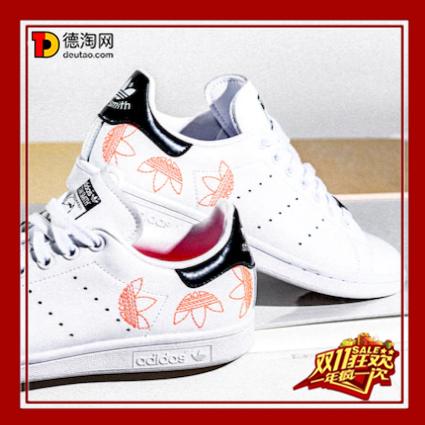 仅限今天!footlocker双十一大促升级!Adidas Superstar 翻转logo特别款