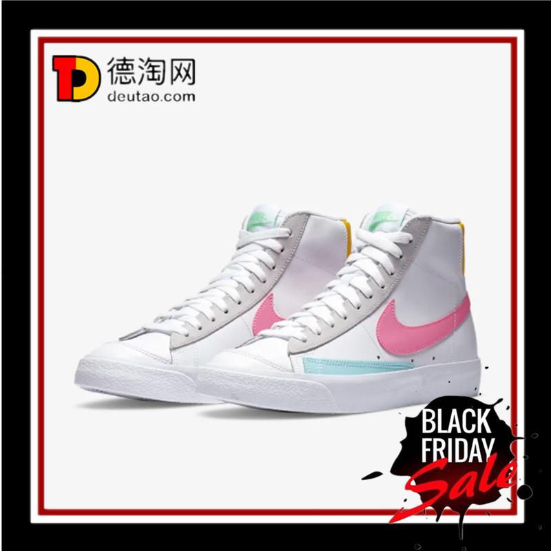 漂漂亮亮的女孩子篮球鞋!Nike Blazer Mid Vintage '77