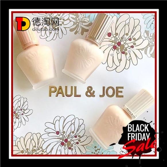 媲美CPB隔离!日本销量冠军!PAUL & JOE 搪瓷隔离霜