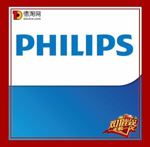 精致生活从我们身边开始!Philips 飞利浦官网活动