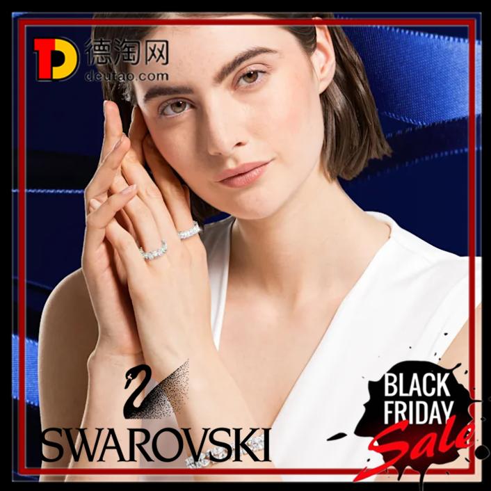BlingBling的施华洛世奇Swarovski也开始黑五活动了!