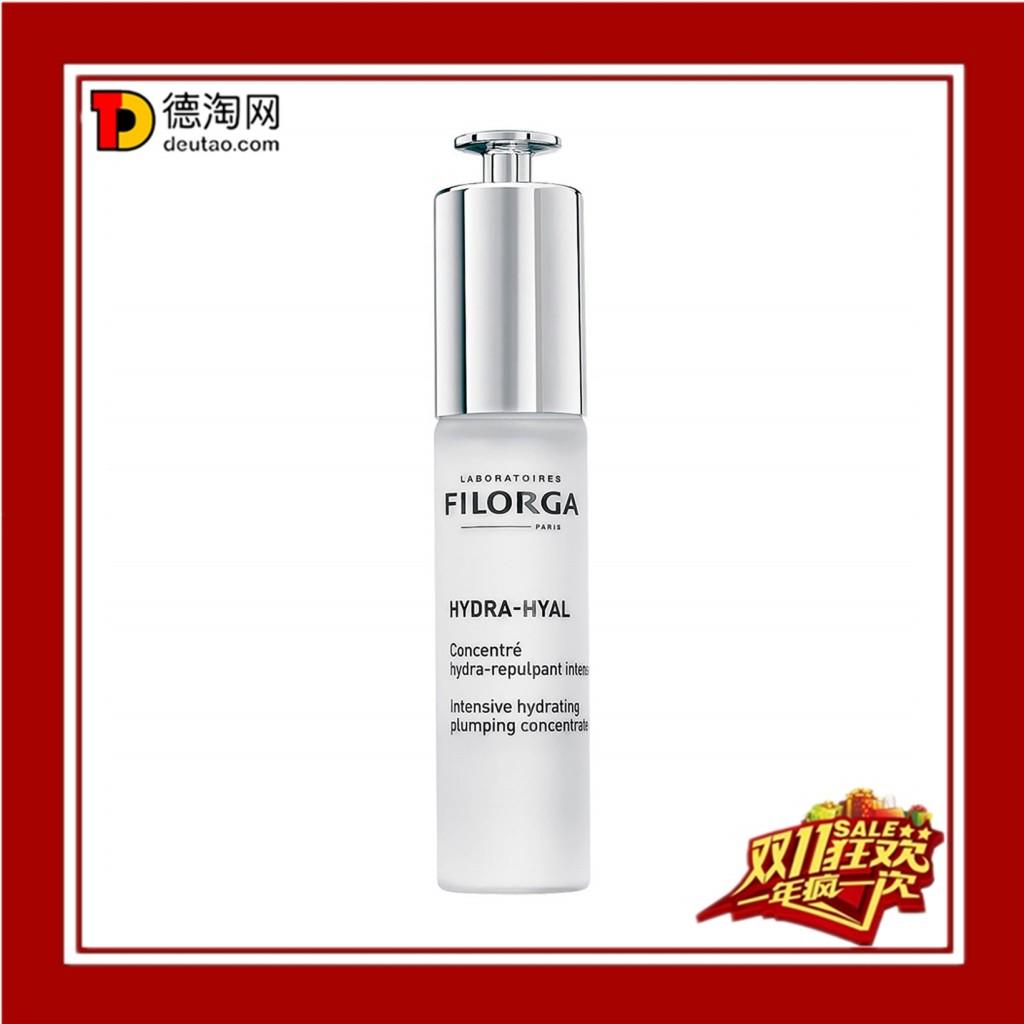 简单粗暴的强效补水精华!Filorga Hydra-Hyal 菲洛嘉玻尿酸保湿精华